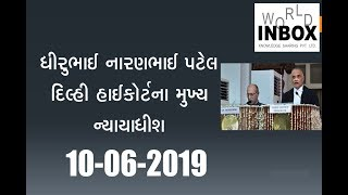 Current Affairs 10 06 2019 By World Inbox