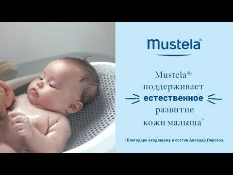 Mustela Bebe гель мягкий для купания(для нормальной кожи), 500 мл