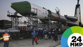 Полет нормальный! «Прогресс» доставит на МКС 2,5 тонны грузов - МИР 24