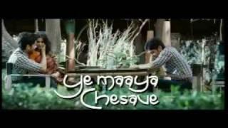 Ye Maaya Chesave Trailer