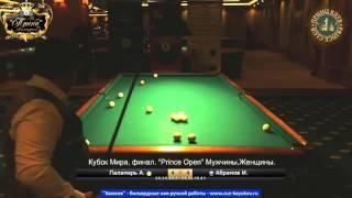 Контра с кия #2. Александр Паламарь - Иосиф Абрамов