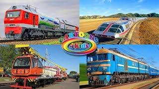Изучаем цвета и поезда для детей. Обучающее видео - железнодорожный транспорт