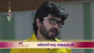 Oridath Oru Rajakumari - Promo | 14th June 19 | Surya TV