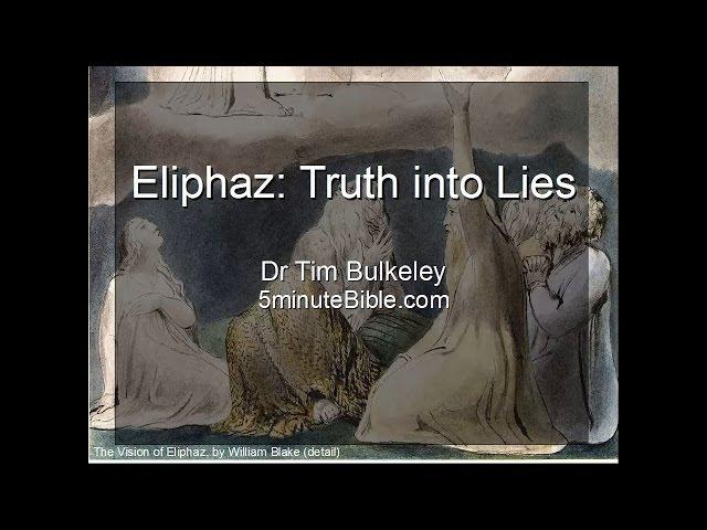 Výslovnost videa Eliphaz v Anglický