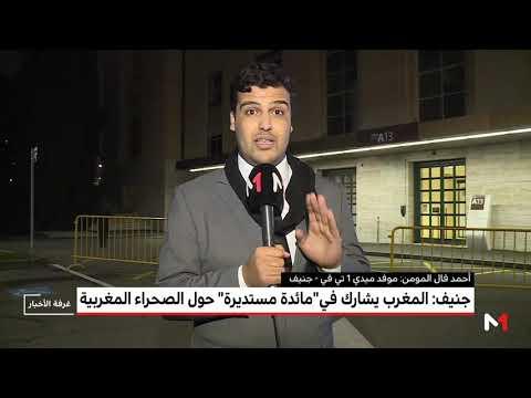 العرب اليوم - شاهد: ملخص اليوم الأول لـ