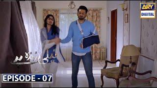 Neeli Zinda Hai Episode 7 Teaser Promo Review By Showbiz Glam