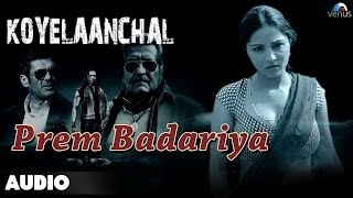 Prem Badariya Lyrics