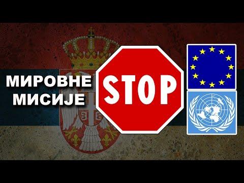 - Sprovodeći odluku Vlade Republike Srbije, Vojska Srbije je obustavila rad na oko dve stotine međunarodnih vojnih aktivnosti koje je trebalo da se održe u narednih šest meseci. Vojne vežbe su najviši oblik vojne saradnje i u narednih šest…