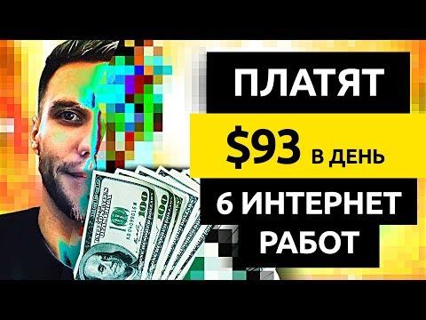 Заработок на криптовалюте btcon