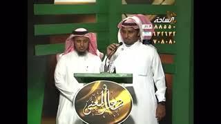 تحميل اغاني الدوسري نكب المطوع هههههههه شعر محاورة MP3