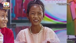 ធឿន សេងឃា - ផ្គរលាន់ប៉ៃលិន (Blind Audition Week 6 | The Voice Kids Cambodia Season 2)