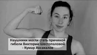 Новости Петропавловска СКО итоги недели 2 декабря