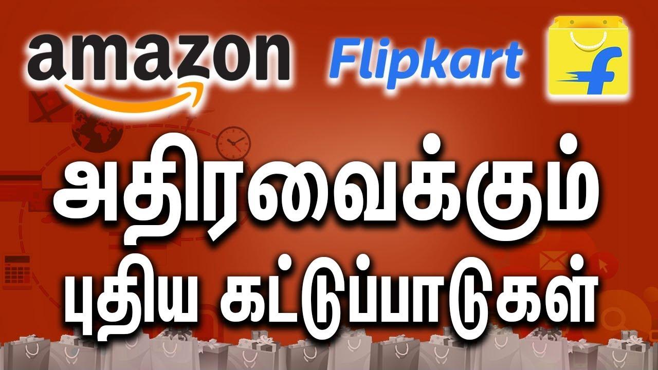 FT-Flipkart , Amazon-க்கு புதிய கட்டுப்பாடுகள் : Anand Srinivasan Interview About New E-commerce Policy