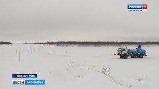 Опять двойка: комиссия не приняла зимник на Тельвиску
