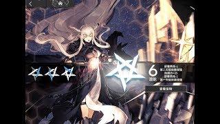 Silence  - (Arknights) - 【Arknights】Shining Demonstration