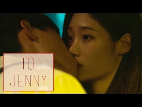 Kim Sung Cheol Kisses Jung Chae Yeon!!! [To.Jenny Ep 2]