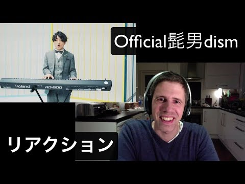 Official髭男dism - ノーダウト - リアクション (MV Reaction English Japanese  英語 英会話 日本語 Stand By You たかがアイラブユー)