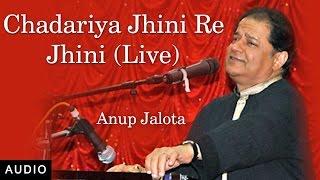 Chadariya Jhini Re Jhini | Anup Jalota Live in Concert | Red Ribbon Music