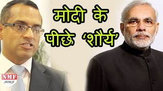 Modi के Successful Foreign Visit के पीछे है Junior Doval का Brain MUST WATCH