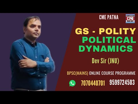 Political Dynamics - GS-Polity - Dev Sir (JNU) | Competition Made Easy