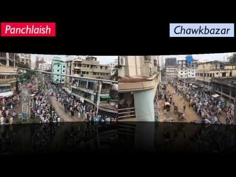জশনে জুলুস ২০১৯ | চট্টগ্রাম | খন্ড -০১ |