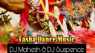 Tasha Dance Music |  DJ Mahesh & DJ Suspence | In My Style |SOUND CHECK