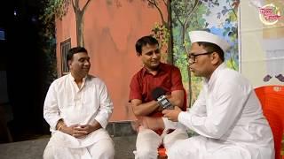 Prekshak Jallosh Presents | Cutting Chai | Episode No:- 3 Trailer | Bhau Kadam | Sagar Karande