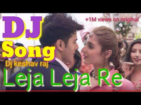 leja leja re new song download