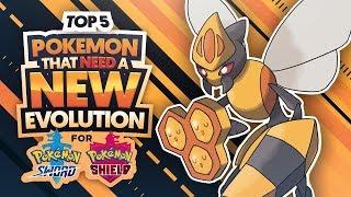 Top 5 Pokemon That NEED a NEW Evolution in Pokemon Sword and Pokemon Shield