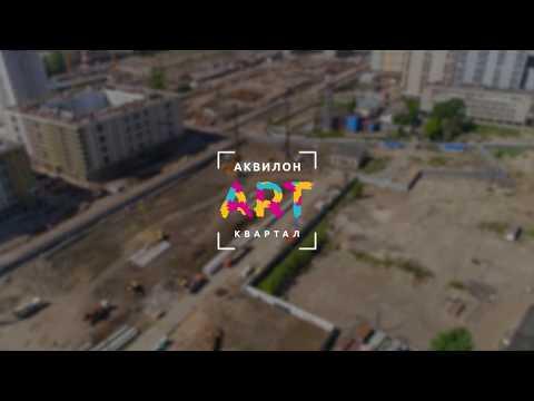 Ход строительства ЖК ARTквартал.Аквилон, Петербург, метро Фрунзенская. Аэросъемка, май 2018 года