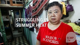 Residents swelter in Hong Kong's subdivided flats