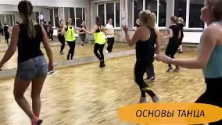 4 вида танцев за  1 минуту