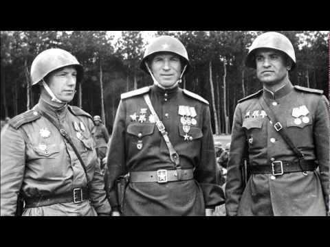 Офицеры. От героев былых времен. Песни о Великой Отечественной Войне.