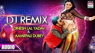 Dj Remix Dinesh Lal Yadav &amp Aamrapali Dubey Superhit Bhojpuri Song