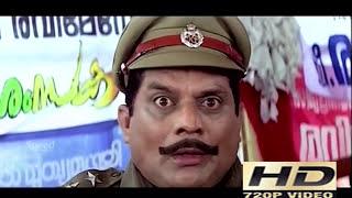 Jagathy Sreekumar Malayalam New Comedy Scenes  New Malayalam Comedy Scenes Latest Uoload 2016