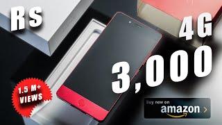 🔥🔥 Top 5 4G Smartphones only ₹ 3000