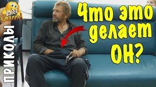 ПРИКОЛЫ Очередное смешное видео от Valet Channel. 98 процентов смеха и приколов.