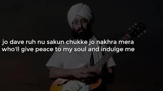 tere bin sanu soniya with lyrics ( Rabbi Shergill ) - YouTube