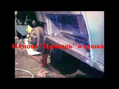 Ремонт кузова УАЗ своими руками (handmade)