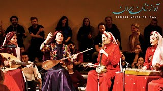 Yalda Abbasi ∙ Concert Female Voice of Iran