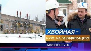 В Хвойной обсудили модернизацию местной ЦРБ и перспективы газификации района
