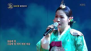 천상의컬렉션 X 김보경 X 뮤지컬 1446