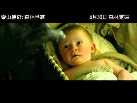 泰山傳奇:森林爭霸電影海報