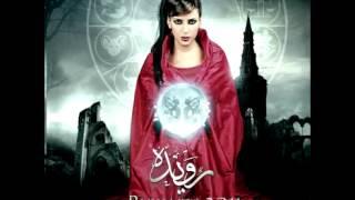 اغاني طرب MP3 Ruwaida...Watheq Min Nafsak | رويدا...واثق من نفسك تحميل MP3