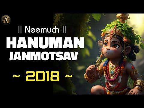 Neemuch : Hanuman Jayanti Special Vahan Relly 2018 | Neemuch Bagana | ANIVESH MAURYA