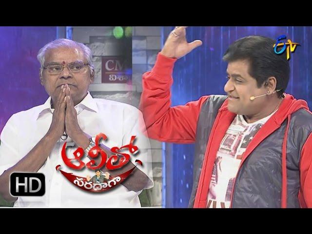 Ali Tho Saradaga – 27th February 2017 – Full Episode | ETV Telugu