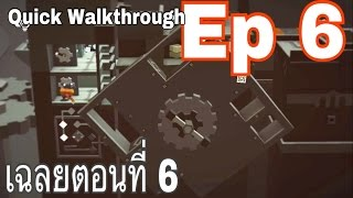 After the End : Forsaken Destiny Episode 6 : The Trial Quick Walkthrough เฉลยฉบับเต็ม!!