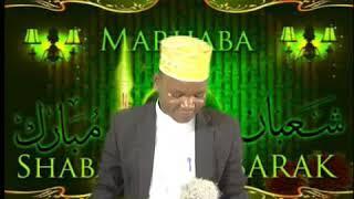 2. SHEIKH SHAFI SHOMARI SWAUMU ( FUNGA ) NDANI YA BIBLIA  +255716747459