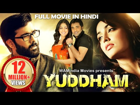 New Yuddham (2018) | Hindi Dubbed Full Movie 2018 |New Released South Indian Full Hindi Dubbed Movie