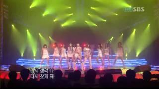 """Korean group """"see ya"""""""